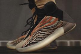"adidas Yeezy Quantum"" Flash Orange""TBA将于5月22日发布"