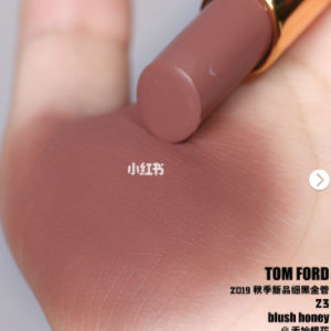 TOM FORD黑金细管唇膏 23 Blush Honey补货