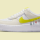 Nike Air Force 1 Shadow DJ5197-100为Swoosh增添鞋类饰品