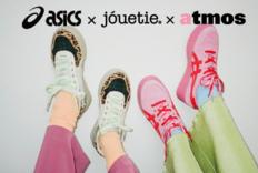 Juety x ASICS x Atmos三重合作登场