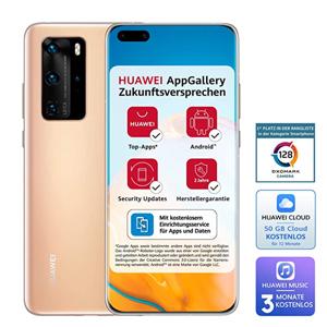 全网最低价!HUAWEI华为 P40 Pro 5G智能手机 8GB+256GB 晨曦金