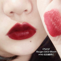 CHANEL香奈儿ROUGE coco BLOOM唇膏