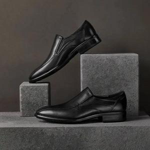 21新款ECCO 爱步 Citytray适途系列 男士一脚蹬德比正装鞋512714