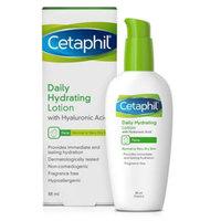 Cetaphil丝塔芙 小分子玻尿酸高能水光乳 88ml