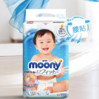 【神价40.6元/件】162.45元包邮!尤妮佳 婴儿纸尿裤 L54 *4件