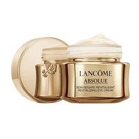 Lancôme Absolue 菁纯眼霜20ml