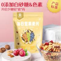 16.9元包邮!良品铺子 坚果水果荟燕麦片400g