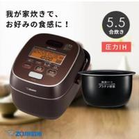 Zojirushi 象印 NW-JB10-TA 压力IH加热电饭煲3L