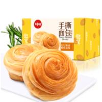 【10点开始】17.9元包邮!百草味 原味早餐手撕面包1000g