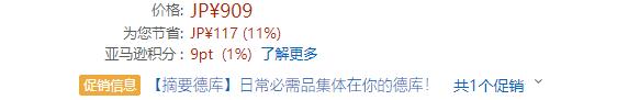 森永E 孕产妇营养奶粉 强化铁钙/叶酸/DHA 奶茶味18g*12支