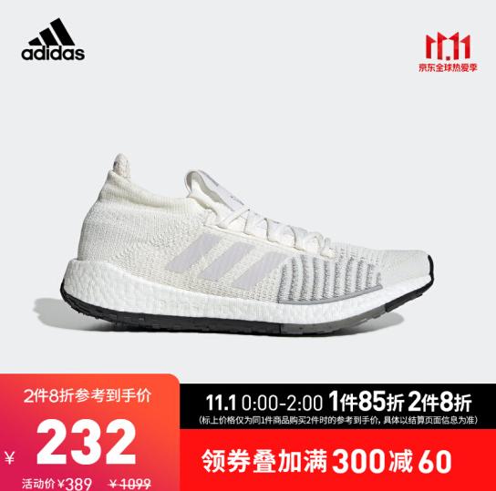 阿迪达斯 PULSEBOOST HD M 男鞋跑步运动鞋折后232元