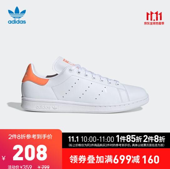 阿迪达斯 三叶草STAN SMITH男女经典运动鞋折后208元