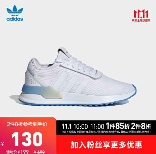 阿迪达斯 三叶草U_PATH X W女子经典运动鞋折后130元
