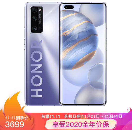 【0点】荣耀30 Pro 8G+128G 5G智能手机预计3699元!
