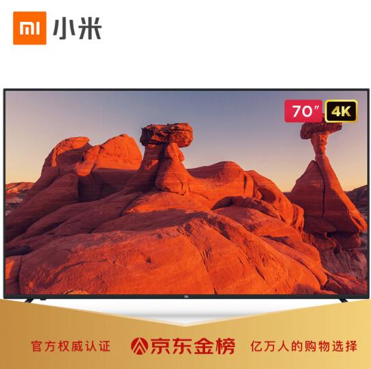 【25日0点】小米 4A系列 70英寸 4K超高清液晶平板电视2999元包邮!