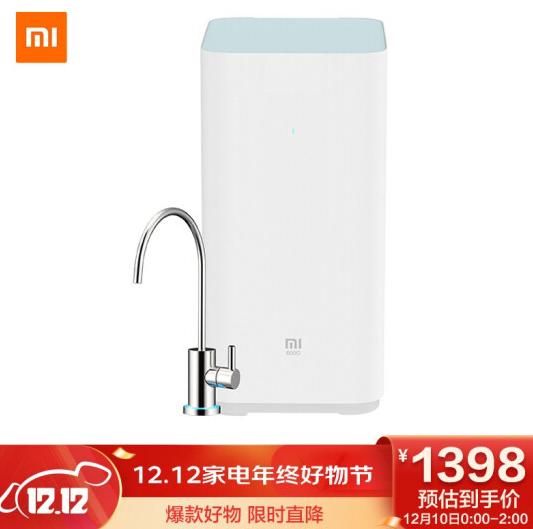 【10日0点】MI 小米 MR624 厨下式 反渗透RO净水器 600G1398元包邮!