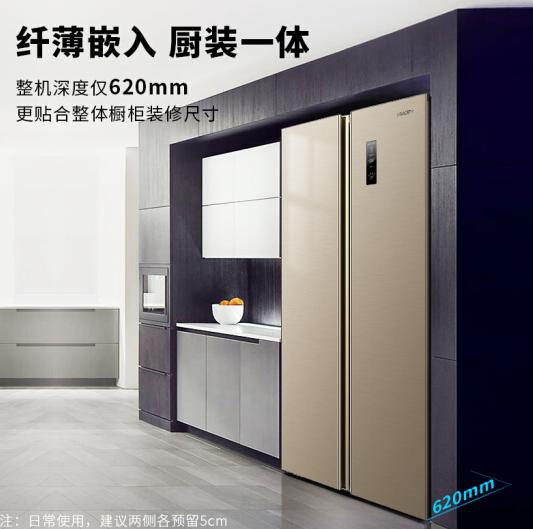 【10日0点】创维 W450BP 对开门冰箱 450升1699元包邮!