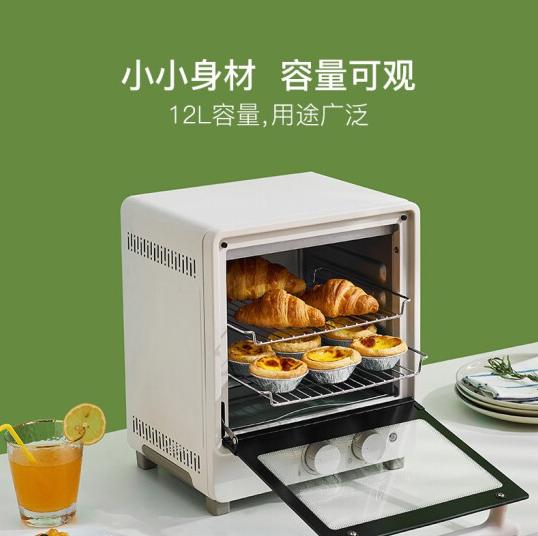 【12日0点】网易严选 YCKX12Z02-100 多功能烤箱 12升249元包邮!