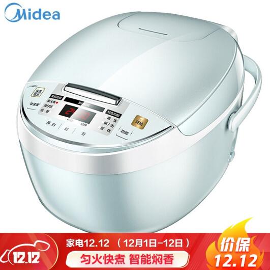 【12日0点】美的 MB-FB30simple101 电饭煲 3L129元包邮!